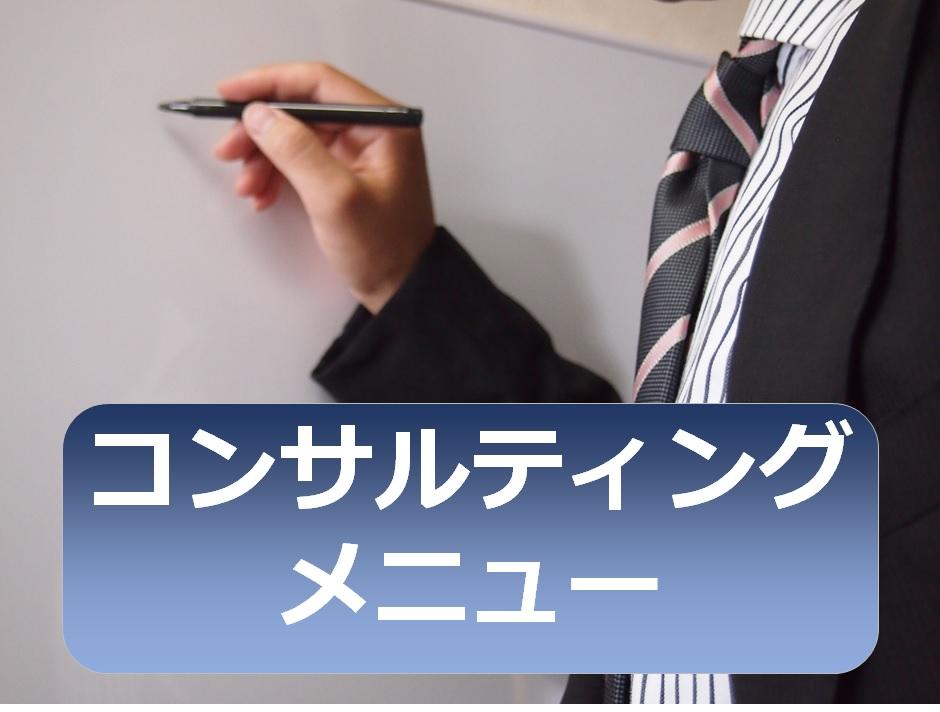 新人/若手技術者育成プログラムセミナー